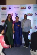 Priyanka Chopra, Madhu Chopra at the press conference of Marathi Film Kay Re Rascala on 14th July 2017 (114)_5969ac94503b3.JPG