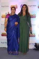 Priyanka Chopra, Madhu Chopra at the press conference of Marathi Film Kay Re Rascala on 14th July 2017 (158)_5969acb852c1e.JPG