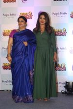Priyanka Chopra, Madhu Chopra at the press conference of Marathi Film Kay Re Rascala on 14th July 2017 (160)_5969ac9a862ce.JPG