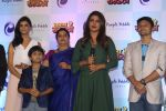 Priyanka Chopra, Madhu Chopra at the press conference of Marathi Film Kay Re Rascala on 14th July 2017 (37)_5969ac7b44822.JPG
