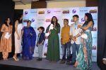 Priyanka Chopra, Madhu Chopra at the press conference of Marathi Film Kay Re Rascala on 14th July 2017 (42)_5969ac7eec048.JPG
