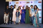 Priyanka Chopra, Madhu Chopra at the press conference of Marathi Film Kay Re Rascala on 14th July 2017 (48)_5969ac81460a4.JPG