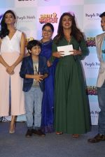 Priyanka Chopra, Madhu Chopra at the press conference of Marathi Film Kay Re Rascala on 14th July 2017 (54)_5969ac87253d0.JPG