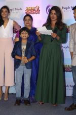Priyanka Chopra, Madhu Chopra at the press conference of Marathi Film Kay Re Rascala on 14th July 2017 (56)_5969ac8857909.JPG