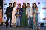 Priyanka Chopra, Madhu Chopra at the press conference of Marathi Film Kay Re Rascala on 14th July 2017 (58)_5969ac898666b.JPG