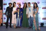 Priyanka Chopra, Madhu Chopra at the press conference of Marathi Film Kay Re Rascala on 14th July 2017 (60)_5969ac8ab7142.JPG