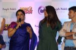 Priyanka Chopra, Madhu Chopra at the press conference of Marathi Film Kay Re Rascala on 14th July 2017 (76)_5969ac8ceee69.JPG