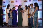 Priyanka Chopra, Madhu Chopra at the press conference of Marathi Film Kay Re Rascala on 14th July 2017 (95)_5969ac8e1a2bc.JPG