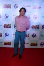 Shaan at the Special Screening Of Marathi Film Kay Re Rascala on 14th July 2017