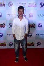 Vikram Phadnis at the Special Screening Of Marathi Film Kay Re Rascala on 14th July 2017