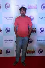 at the Special Screening Of Marathi Film Kay Re Rascala on 14th July 2017  (6)_5969b9685b72c.JPG
