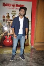Aadar Jain at the Trailer Launch Of Film Qiadi Band on 18th July 2017 (26)_596ecf8595fad.JPG