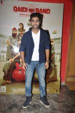 Aadar Jain at the Trailer Launch Of Film Qiadi Band on 18th July 2017 (28)_596ecf8774454.JPG