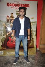Aadar Jain at the Trailer Launch Of Film Qiadi Band on 18th July 2017 (29)_596ecf88866ec.JPG