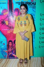 Ashwiny Iyer Tiwari at the Special Screening Of Film Lipstick Under My Burkha on 19th July 2017 (53)_596f926755985.JPG