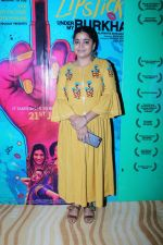 Ashwiny Iyer Tiwari at the Special Screening Of Film Lipstick Under My Burkha on 19th July 2017 (55)_596f92691657c.JPG