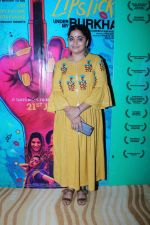 Ashwiny Iyer Tiwari at the Special Screening Of Film Lipstick Under My Burkha on 19th July 2017 (56)_596f9269e534f.JPG