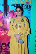 Ashwiny Iyer Tiwari at the Special Screening Of Film Lipstick Under My Burkha on 19th July 2017 (57)_596f926ac6d72.JPG