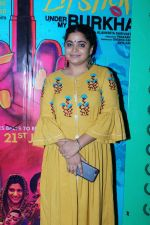 Ashwiny Iyer Tiwari at the Special Screening Of Film Lipstick Under My Burkha on 19th July 2017 (58)_596f926bc229b.JPG