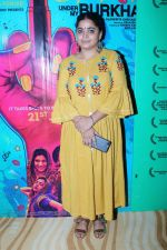 Ashwiny Iyer Tiwari at the Special Screening Of Film Lipstick Under My Burkha on 19th July 2017 (59)_596f926caf66e.JPG