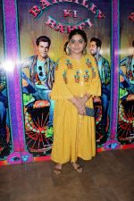 Ashwiny Iyer Tiwari at the Trailer Preview Of Bareilly Ki Barfi on 19th July 2017(54)_596f878f4b678.JPG