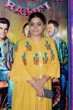 Ashwiny Iyer Tiwari at the Trailer Preview Of Bareilly Ki Barfi on 19th July 2017(55)_596f87e0a97f5.JPG