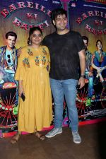 Ashwiny Iyer Tiwari at the Trailer Preview Of Bareilly Ki Barfi on 19th July 2017(73)_596f879273834.JPG