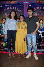 Ashwiny Iyer Tiwari at the Trailer Preview Of Bareilly Ki Barfi on 19th July 2017(74)_596f87934ebfc.JPG