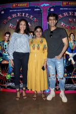 Ashwiny Iyer Tiwari at the Trailer Preview Of Bareilly Ki Barfi on 19th July 2017(75)_596f8794277d7.JPG