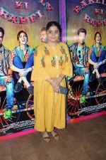 Ashwiny Iyer Tiwari at the Trailer Preview Of Bareilly Ki Barfi on 19th July 2017(97)_596f87960fa80.JPG