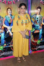 Ashwiny Iyer Tiwari at the Trailer Preview Of Bareilly Ki Barfi on 19th July 2017(98)_596f8796df75e.JPG