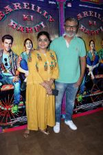 Ashwiny Iyer Tiwari, Nitesh Tiwari at the Trailer Preview Of Bareilly Ki Barfi on 19th July 2017(53)_596f8797b535c.JPG