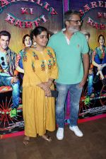 Ashwiny Iyer Tiwari, Nitesh Tiwari at the Trailer Preview Of Bareilly Ki Barfi on 19th July 2017(54)_596f87f8c03de.JPG