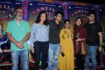 Ashwiny Iyer Tiwari, Nitesh Tiwari at the Trailer Preview Of Bareilly Ki Barfi on 19th July 2017(64)_596f879896b0a.JPG