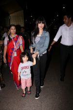 Ayesha Takia Spotted At Airport on 18th July 2017