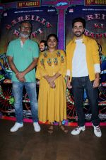 Ayushmann Khurrana, Nitesh Tiwari, Ashwiny Iyer Tiwari at the Trailer Preview Of Bareilly Ki Barfi on 19th July 2017(95)_596f87fdc8325.JPG