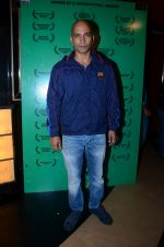Deepak Dobriyal at the Special Screening Of Film Lipstick Under My Burkha on 18th July 2017 (10)_596eff8f0db05.JPG