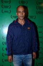 Deepak Dobriyal at the Special Screening Of Film Lipstick Under My Burkha on 18th July 2017 (8)_596eff8cc9156.JPG