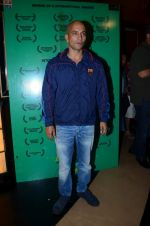 Deepak Dobriyal at the Special Screening Of Film Lipstick Under My Burkha on 18th July 2017 (9)_596eff8e3940b.JPG
