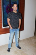 Gaurav Gera at the Special Screening Of Film Lipstick Under My Burkha on 19th July 2017 (47)_596f9279ee493.JPG