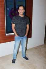 Gaurav Gera at the Special Screening Of Film Lipstick Under My Burkha on 19th July 2017 (48)_596f927ac097b.JPG