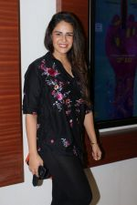 Mona Singh at the Special Screening Of Film Lipstick Under My Burkha on 19th July 2017 (28)_596f92d968d5f.JPG