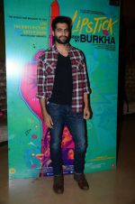 at the Special Screening Of Film Lipstick Under My Burkha on 18th July 2017 (18)_596eff15910de.JPG