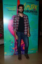 at the Special Screening Of Film Lipstick Under My Burkha on 18th July 2017 (19)_596eff16c8660.JPG
