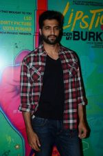 at the Special Screening Of Film Lipstick Under My Burkha on 18th July 2017 (20)_596eff17b1787.JPG
