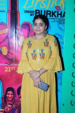 at the Special Screening Of Film Lipstick Under My Burkha on 19th July 2017 (1)_596f926d946c3.JPG
