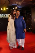 Anees Bazmee, Athiya Shetty at Sangeet Ceremony Of Film Mubarakan on 20th July 2017 (72)_597183cb9325b.JPG