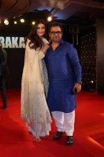 Anees Bazmee, Athiya Shetty at Sangeet Ceremony Of Film Mubarakan on 20th July 2017