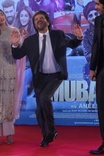 Anil Kapoor at Sangeet Ceremony Of Film Mubarakan on 20th July 2017