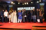 Arjun Kapoor, Anil Kapoor, Ileana D_Cruz, Athiya Shetty, Anees Bazmee, Rahul Dev at Sangeet Ceremony Of Film Mubarakan on 20th July 2017 (102)_59718464962e3.JPG